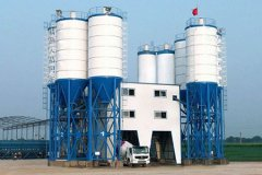 2HZS60 Concrete Batching Plant