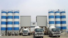 Double HZS90 Concrete Batching Plant in VIETNAM